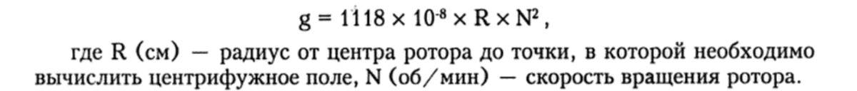 формула определения центробежного ускорения